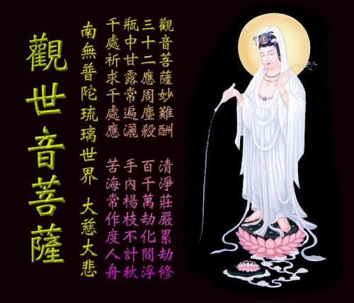 海涛法师:佛教的社会责任 - 净心居士 - 净心居士的博客