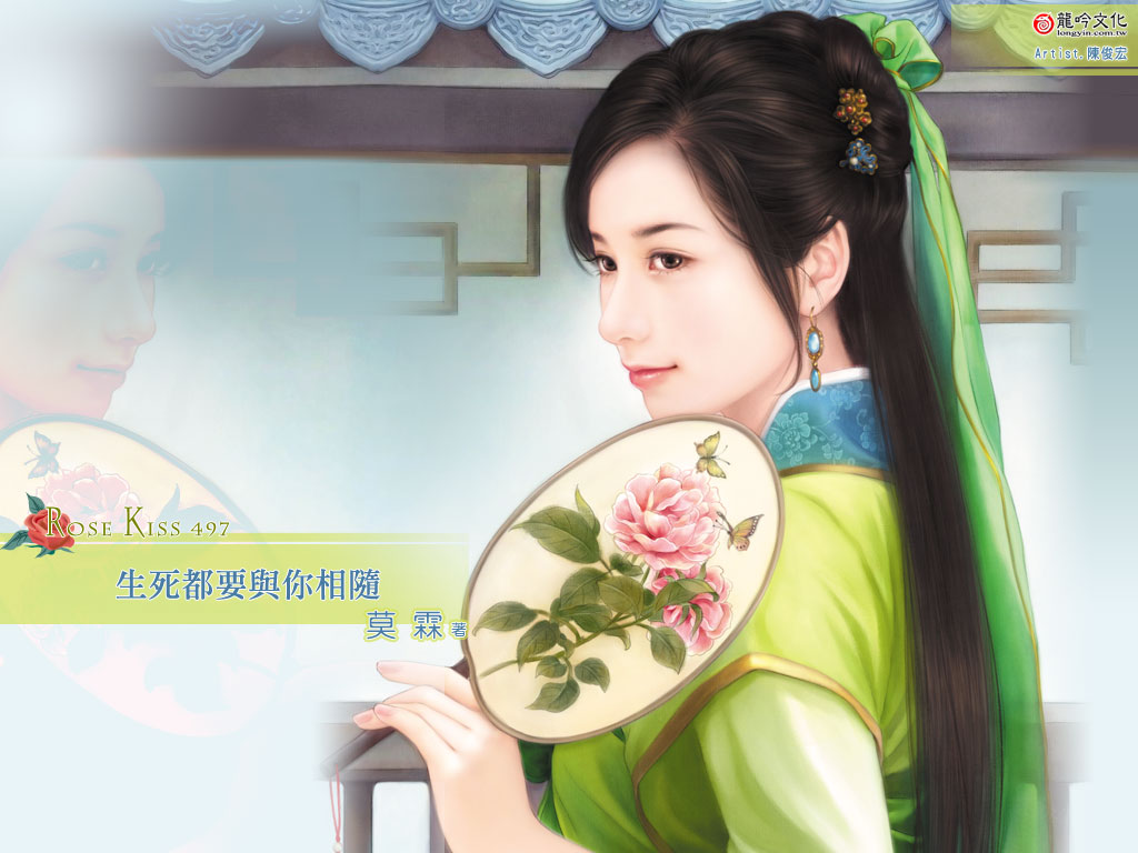 手绘美女 - 学会选择 - Xuehuixuanze298