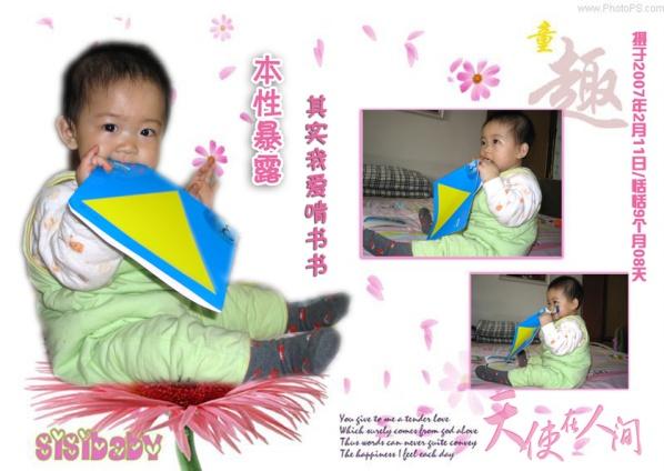 (原)恬宝书柜:恬恬0-2岁阅读小结(上) - 恬心宝贝 - 恬宝贝的温暧小窝