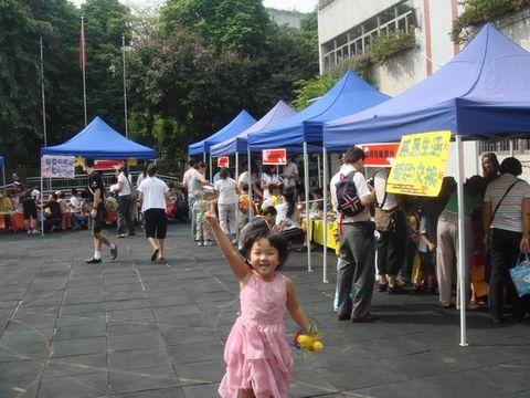 """2007年10月27日上午""""交换大会""""活动 - yetongmama - 叶童妈妈(佟春凤老师)"""