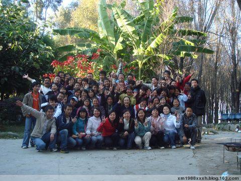 2008年12月28日 - xm1988xxxh - xm1988xxxh的博客