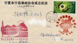 【原创】爱不释手的自制手绘封(2007年9月19日) - 吴山狗崽子(huangzz) - 吴山狗崽 欢迎你