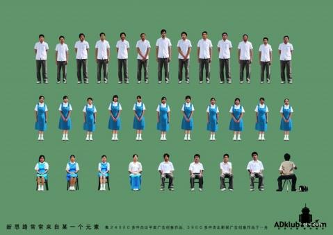 【创意广告】第14届长城奖铜奖平面类 - 798 - 798
