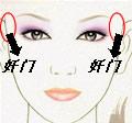 教你画开运彩妆 - 妙笔生花 - 冀洲化妆造型工作室