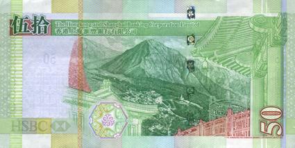 港币设计与印刷技术欣赏(三) - 好好阳光 - 辜居一的博客