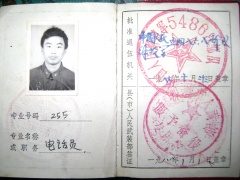 中国人民解放军对越作战79-89参战战友博客总汇B区 - 和平年代 - 和平年代
