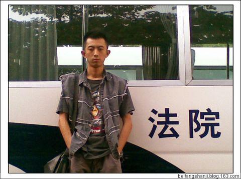深圳丐帮:我们的钱到底哪里去了?(原创) - 王壹 - 三基 堂