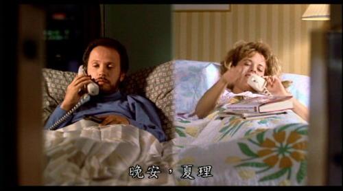 重逢你,遇见爱 - jiaxian1982 - 诗意地栖居