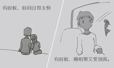异地恋的我们(图) - fanruonan511 - 自由自在