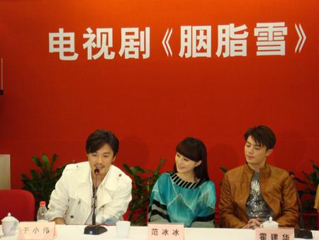 为新戏宣传,上海之行收获颇丰! - 于小伟 - 于小伟 的博客