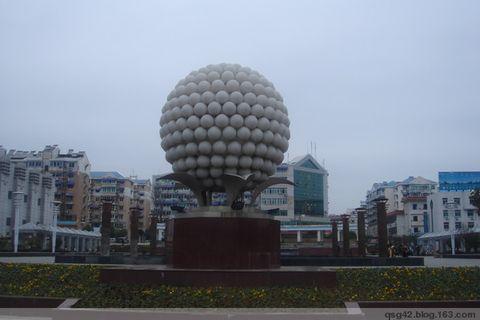 景德镇的城市雕塑(企业单位) - qsg42 - qsg42的博客