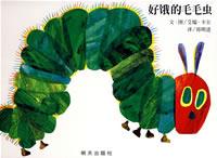 (原)恬宝书柜:恬恬0-2岁阅读小结(下) - 恬心宝贝 - 恬宝贝的温暧小窝