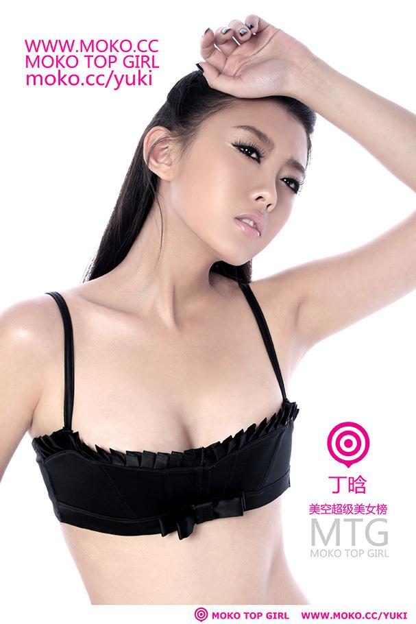 美空 | mokocc 超级美女榜