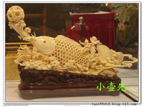【转载】  广东传统工艺美术品之-广州牙雕 - 诚实勤劳智慧的劳动者 - d19550016的博客