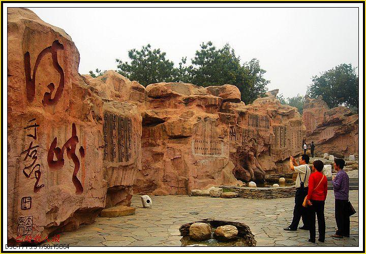 [原]旅游摄影:丝绸之路《西安之大唐芙蓉园1》24p - 巴陵散人 - 巴陵散人影室