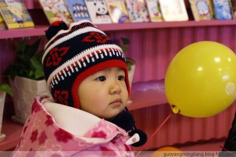 (原创)我是美女,我怕谁?(12) - guoyangmingliang - 我是美女,我怕谁!