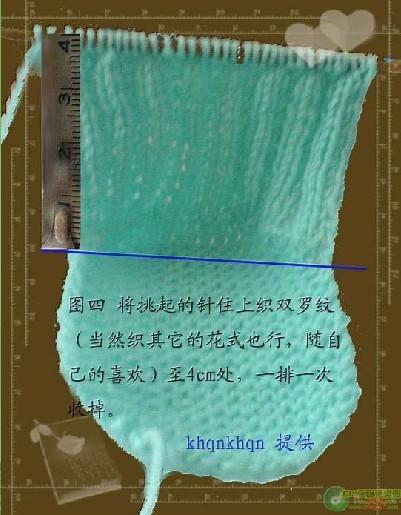 婴儿鞋的编织实例及图解(转) - 芙蓉 - 芙蓉的博客