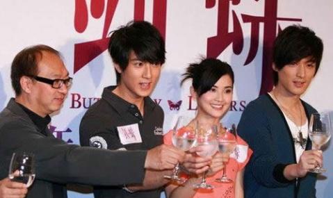 [2008.6.12]剑蝶系列报道(共8篇) - 北極星の淚 - 酷帅神迷の飞轮海