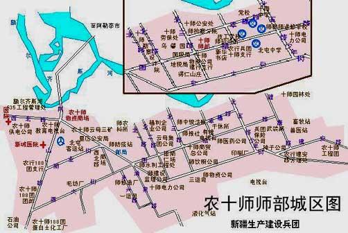 兵团农十师师部街区地图