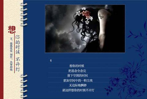 牵了手就不要随便分手 - zaixinxiangnian123 - 博客相思   永远也不要停下学习的脚步