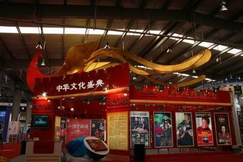 国际音像博览会 之我在广州的两天 - 刘嘉亮 -                  刘嘉亮