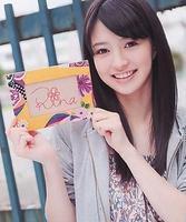 日本演艺界新星-逢泽莉娜 - akshi1991 - y952809175 的博客