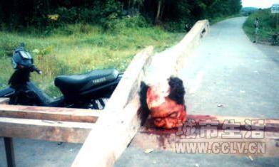 98印尼排华事件(图片篇)女生慎入,如果想进请先看文字篇 - sarsliming - sarsliming的博客