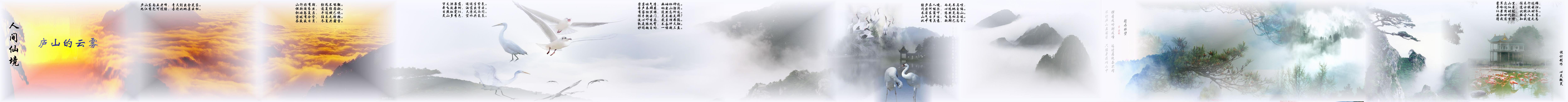 2009年8月10日 - 明眸 - 博客素材