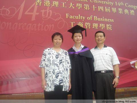 来自福州的消息 - dingxianmin - dingxianmin的博客