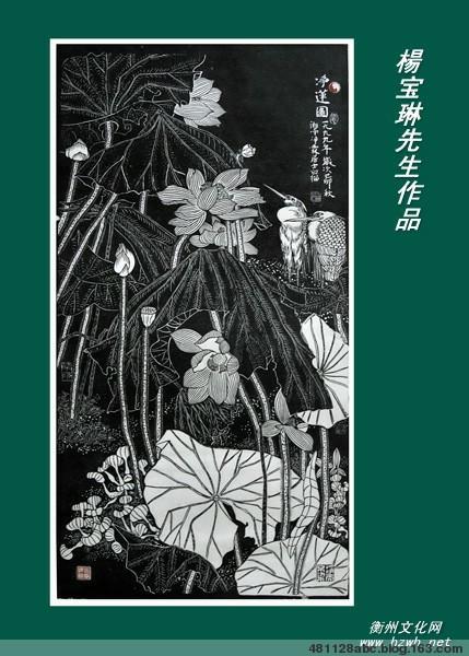 引用 [原创]楊宝琳诗书画印作品展--精彩 - 阿礼 - 阿礼博客
