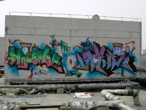 号外:武汉的RAY爆炸了!!! - RAY~武汉涂鸦 - RAYS GRAFFITI 武汉*涂鸦