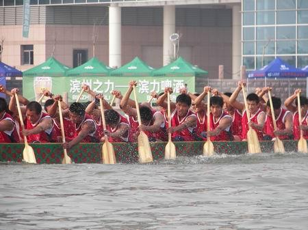2006年滨州国际龙舟邀请赛! - 龙舟之经典激情瞬间!! - 龙舟之经典激情瞬间的博客