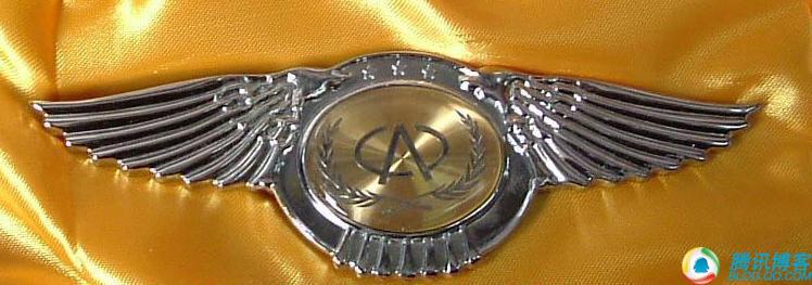 2007年11月18日 奇瑞汽车进军北美市场计划用的车标 - Boy_Yan - Boy_Yan