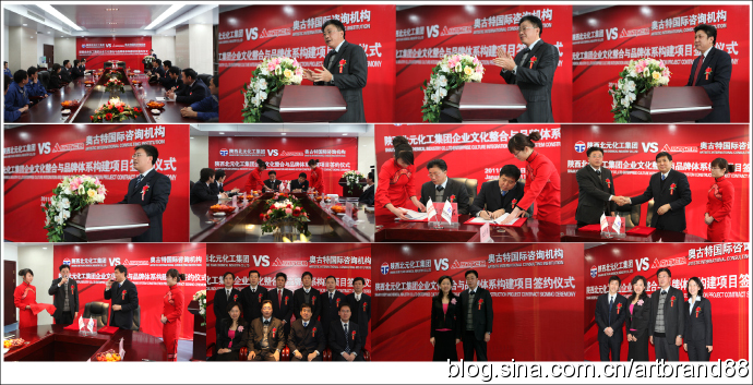 奥古特国际机构与陕西北元化工集团正式签约鈥溒放莆幕铰遭澴裳钅