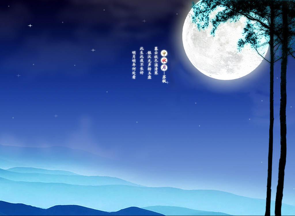 原创【思君遥】 - 梦回唐宋 - 梦回唐宋欢迎您的来访