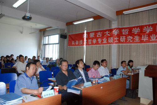 在内蒙古大学参加答辩 - 刘兵 - 刘兵的博客