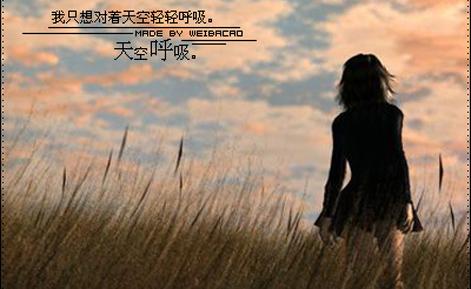 《雨忆兰萍诗词集》——鹧鸪天.眷黄昏 - 雨忆兰萍 - 网易雨忆兰萍的博客