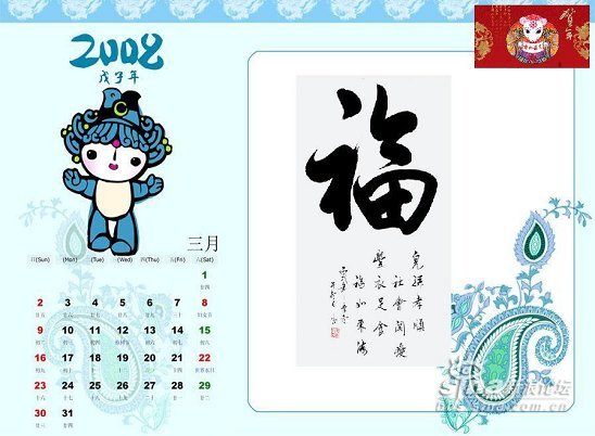 http://x.bbs.sina.com.cn/forum/pic/4c528d6c0104qf0p