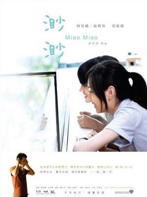 同门相煎何太急——香港电影一周(9.8-14日) - mupishen80 - mupishen80 的博客