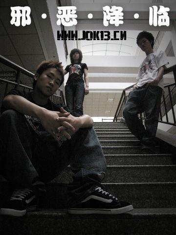 首发限量Evil Befall—Superstar TEE - JOK13 -