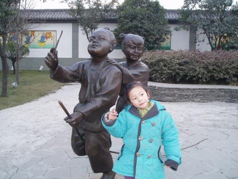 我和神童合个影  - jiaheteng - 小女阿贝的博客