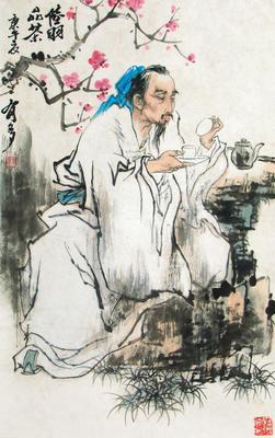 不可欺瞒的茶神陆羽 - 文巽 - 文巽   之BLOG