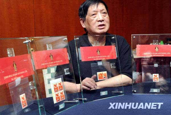 """全国山河一片红""""拍出天价 大枚拍368万港元 - zhangxinglei865 - 张兴磊的个人空间"""
