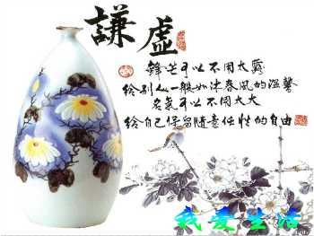 引用 美言与美意 - 青青茉莉花 - 保护自然.崇尚真理.热爱生活