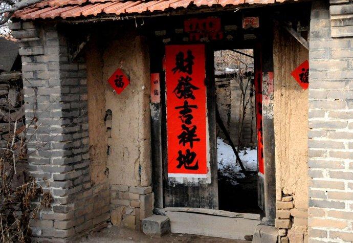 家(组图) - 杨孝文 - 杨孝文的博客