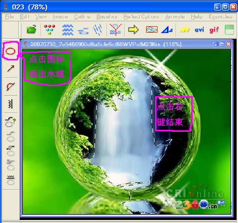水波和下雨下雪动画软件(图文音画)    - 岳阳楼 - 岳阳楼的快乐天地