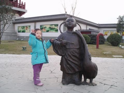 与骆宾王一起咏鹅 - jiaheteng - 小女阿贝的博客