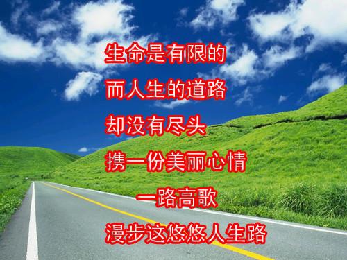 """【引用】十个人看完,九人有领悟 - 嘲咒 - 作诗""""家""""人"""