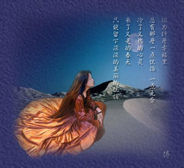 精美圖文欣賞25 - 唐老鴨(kenltx) - 唐老鴨(kenltx)的博客