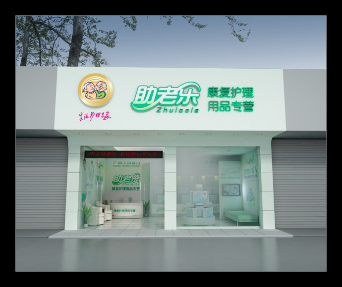 赵巍:品牌专卖店设计